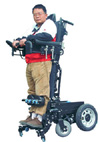 Electric wheelchair Power Standing Wheelchair